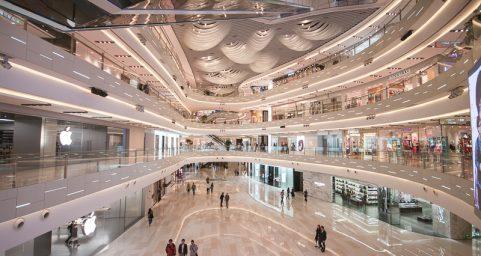 上海环贸iapm商场