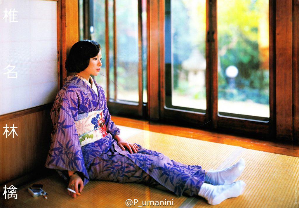 02Rockin'on Japan 2003.01