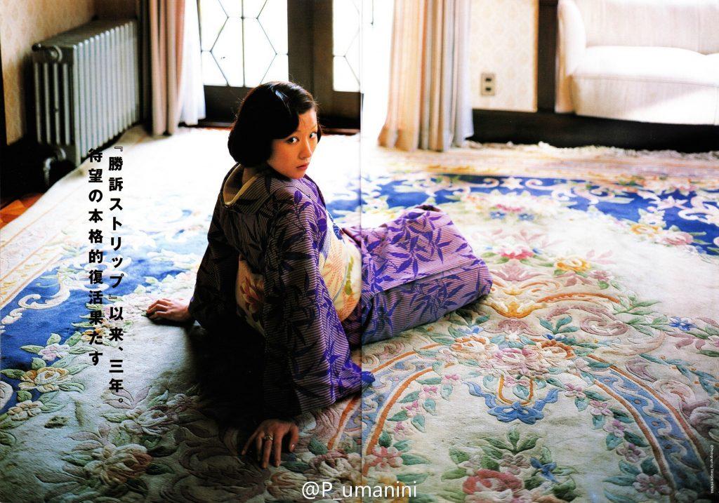 04Rockin'on Japan 2003.01