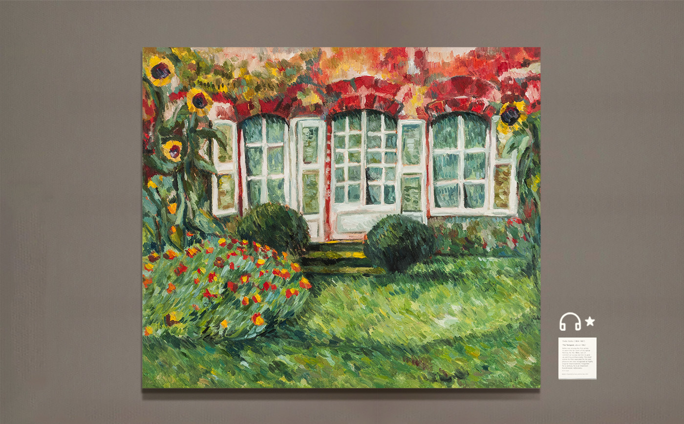 re Pavilion House with Sunflowers.亭院向日葵 布面油画