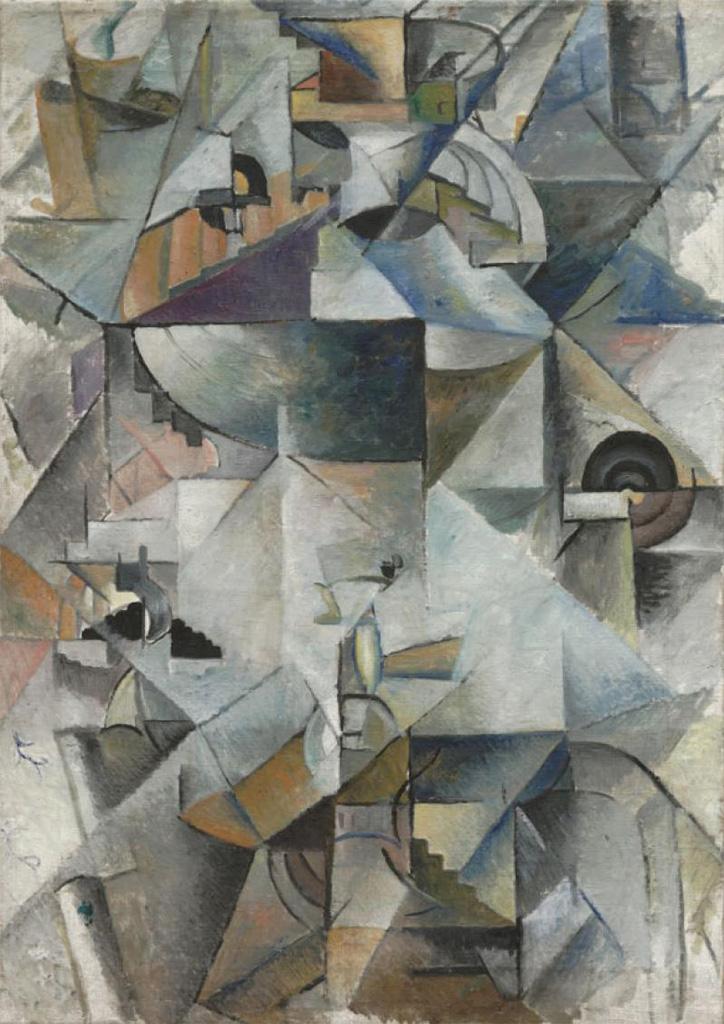 Samovar. by Kazimir Malevich