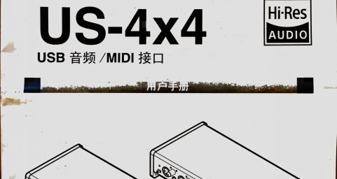 Tascam us 2×2 4×4中文说明书 摘录