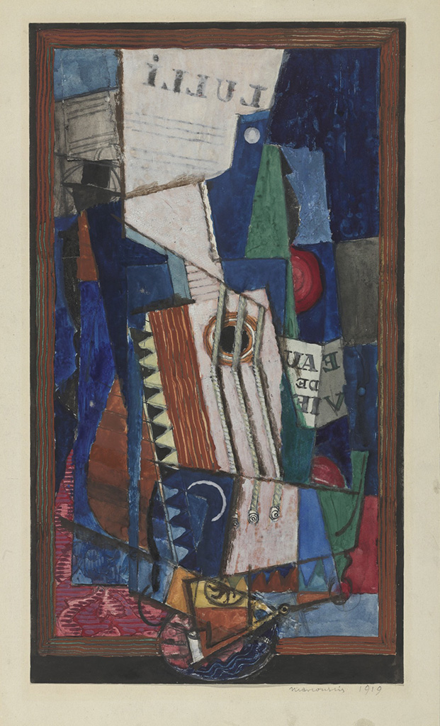 Zither, Bottle, Pipe and Sheet Music