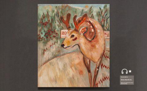 有腮红的鹿.
