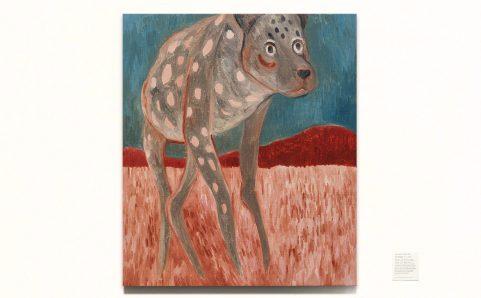 有腮红的鬣犬.